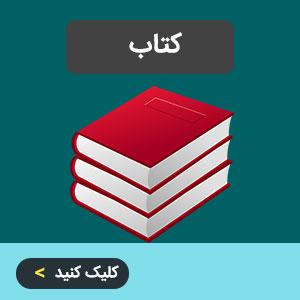 book-ciik